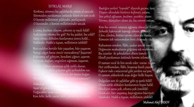 İSTİKLÂL MARŞI